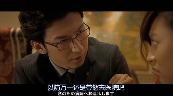 幸運情人草_20156921101.JPG