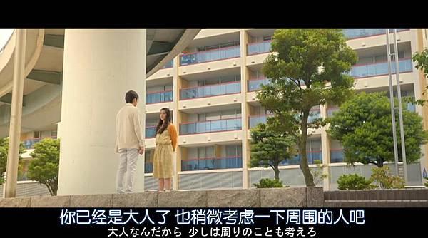 幸運情人草_201569213532.JPG