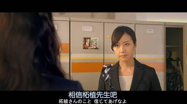 幸運情人草_201569213815.JPG