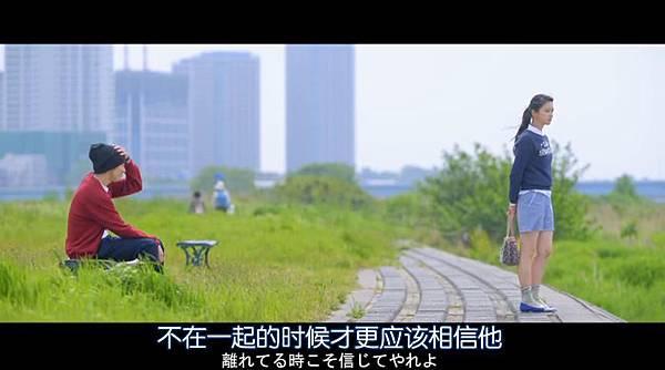 幸運情人草_201569215121.JPG