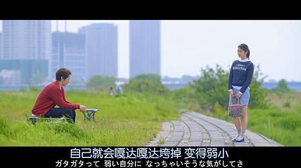 幸運情人草_201569215235.JPG