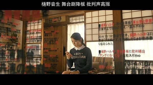 幸運情人草_201569215515.JPG