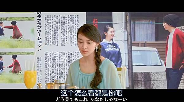 幸運情人草_201569215650.JPG