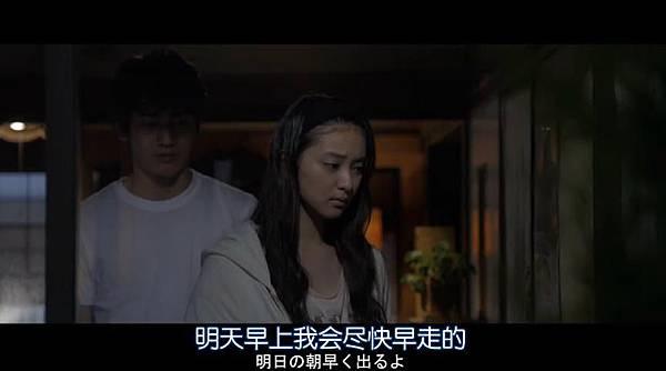幸運情人草_20156922178.JPG