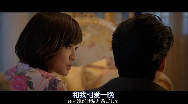 幸運情人草_201569222424.JPG