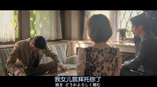 幸運情人草_201569224315.JPG