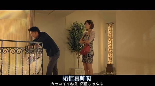 幸運情人草_201569225530.JPG
