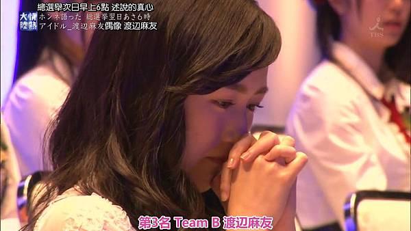 『发条idol字幕组』150614 情熱大陸(渡辺麻友)_2015627195933.JPG