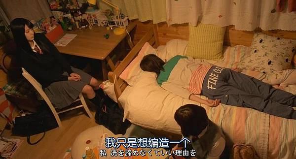 青春之旅_2015719151459