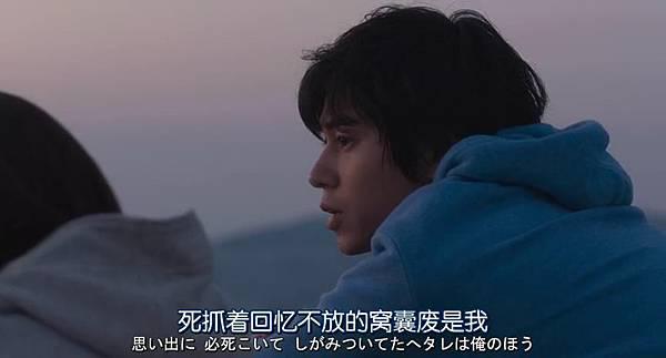 青春之旅_2015719161211