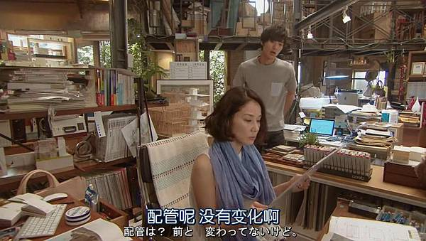 戀仲.Koinaka.Ep01_2015721193752.JPG