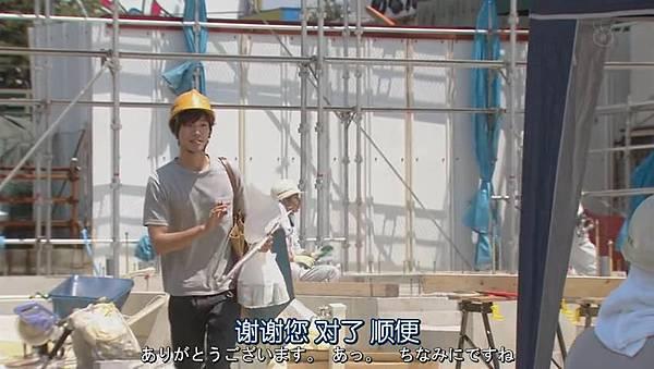 戀仲.Koinaka.Ep01_2015721193618.JPG