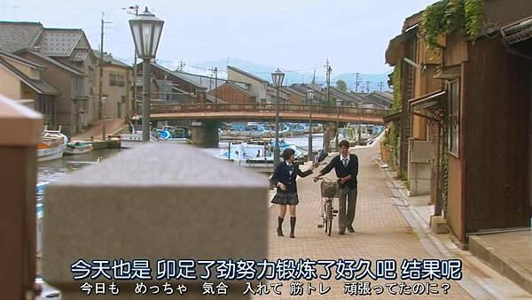 戀仲.Koinaka.Ep01_2015721195413.JPG