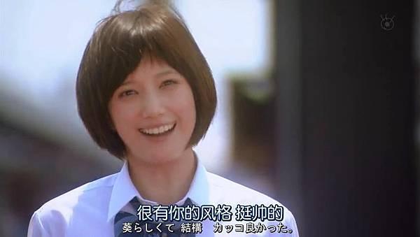 戀仲.Koinaka.Ep01_2015721195526.JPG