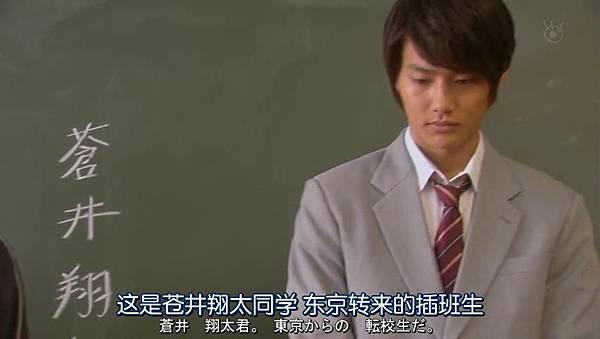 戀仲.Koinaka.Ep01_2015721195815.JPG