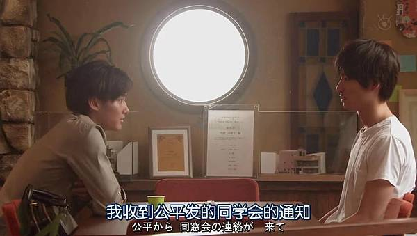 戀仲.Koinaka.Ep01_2015721195654.JPG