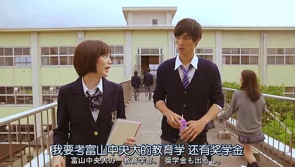 戀仲.Koinaka.Ep01_20157212016.JPG