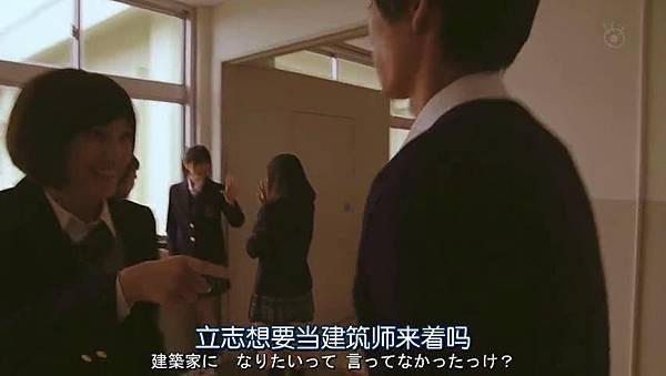 戀仲.Koinaka.Ep01_201572120221.JPG