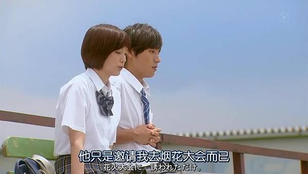 戀仲.Koinaka.Ep01_201572121533.JPG