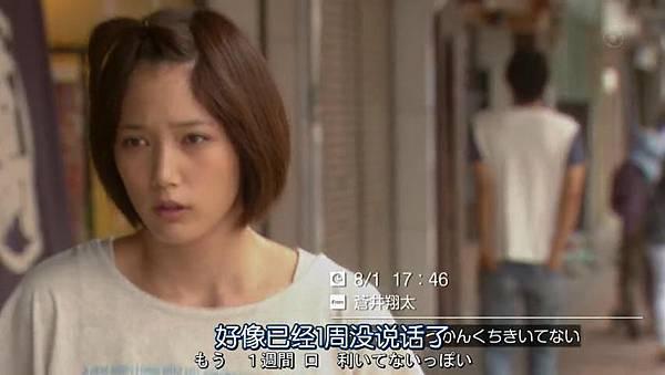 戀仲.Koinaka.Ep01_2015721215534.JPG