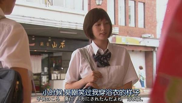 戀仲.Koinaka.Ep01_201572122358.JPG