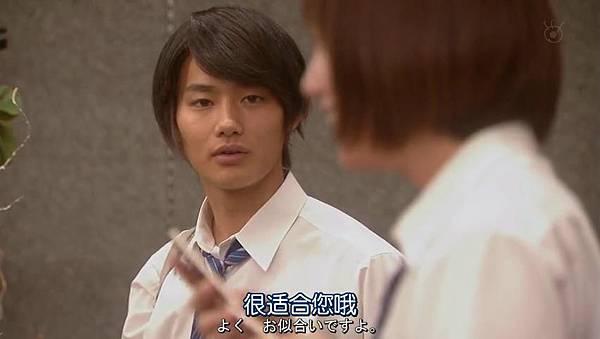 戀仲.Koinaka.Ep01_201572122428.JPG