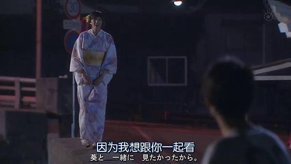 戀仲.Koinaka.Ep01_201572123327