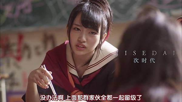 [AKB⑨课]マジすか学園5 EP01_2015826221223.JPG