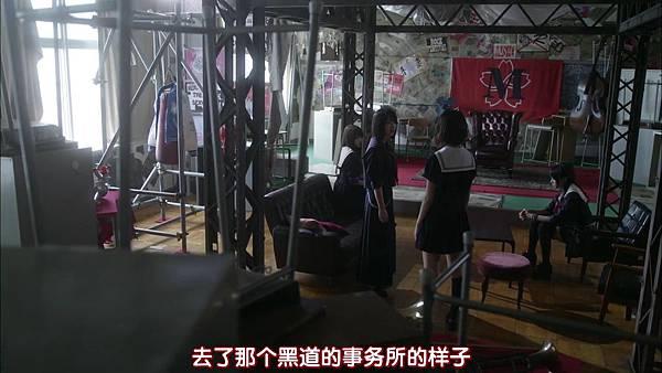 [AKB⑨课]マジすか学園5 EP01_2015826222545.JPG