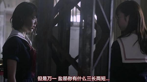 [AKB⑨课]マジすか学園5 EP01_2015826222717.JPG
