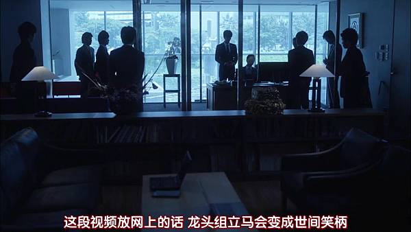 [AKB⑨课]マジすか学園5 EP01_2015826223559.JPG