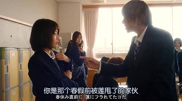 閃爍的愛情_2015913191411.JPG