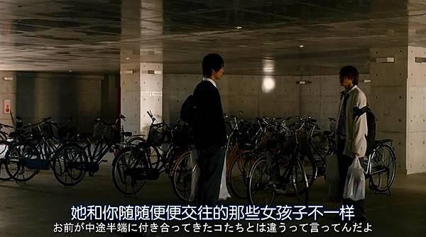 閃爍的愛情_2015913192727.JPG