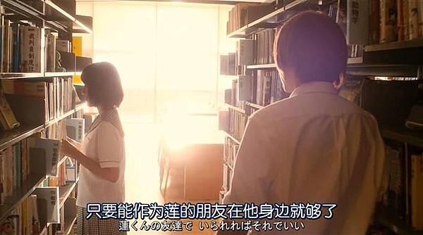 閃爍的愛情_20151011143728.JPG