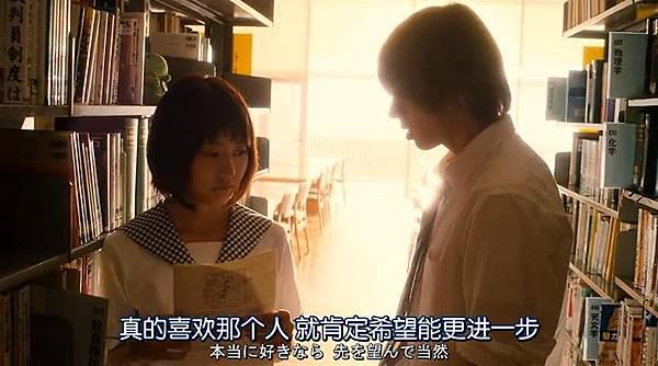 閃爍的愛情_20151011144040.JPG