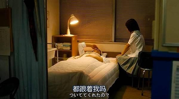 閃爍的愛情_20151011144637.JPG