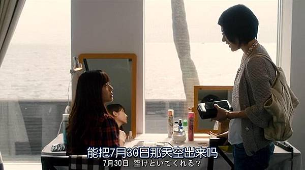 閃爍的愛情_2015101115611.JPG