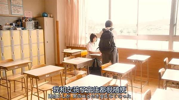 閃爍的愛情_20151011151720.JPG