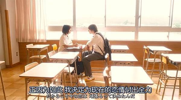 閃爍的愛情_20151011151741.JPG