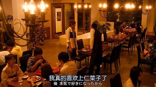 閃爍的愛情_20151011151847.JPG
