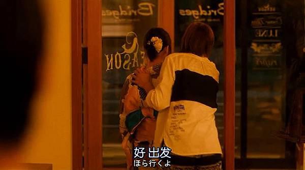 閃爍的愛情_2015101115205.JPG