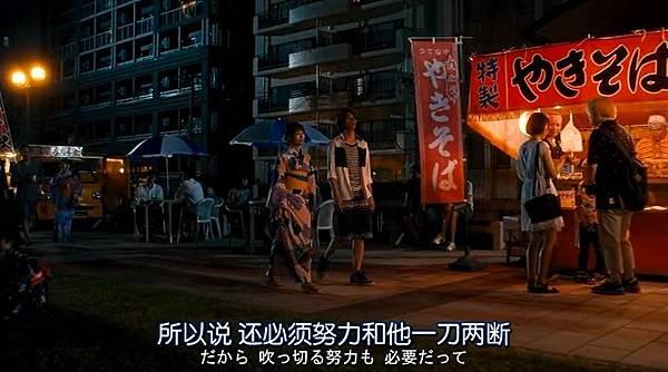 閃爍的愛情_20151011152212.JPG