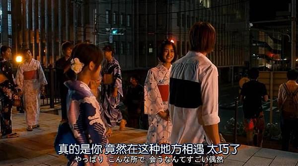 閃爍的愛情_20151011152254.JPG