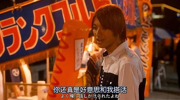 閃爍的愛情_20151011152318.JPG