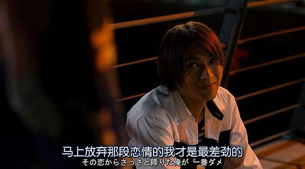 閃爍的愛情_20151011152539.JPG