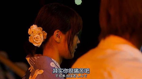 閃爍的愛情_20151011152656.JPG