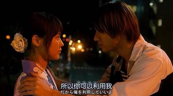 閃爍的愛情_20151011152952.JPG
