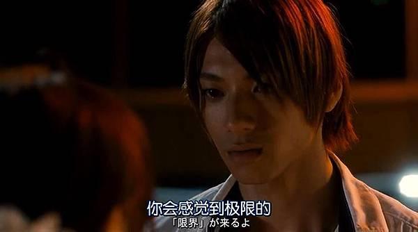 閃爍的愛情_20151011153020.JPG
