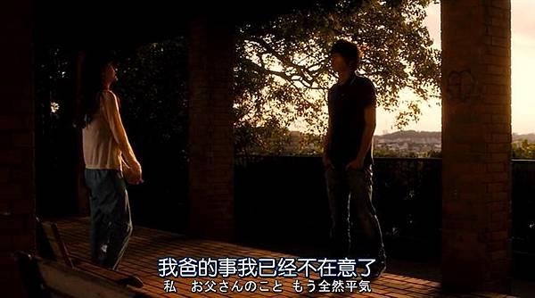 閃爍的愛情_2015101115384.JPG