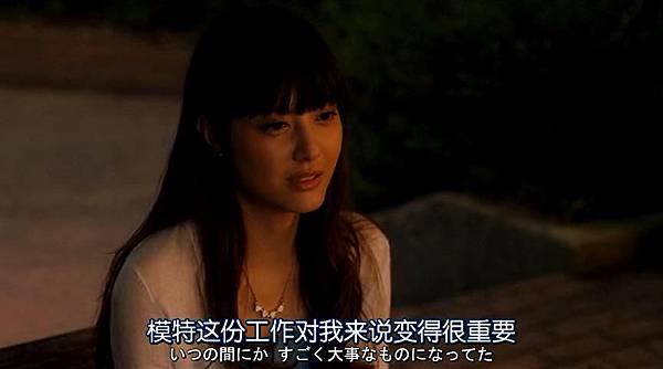 閃爍的愛情_20151011153942.JPG